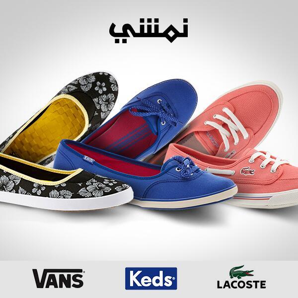 Namshi متجر نمشي  (@NamshiDotCom): كاجوال وعصرية! احذية للنساء والصبايا متوفرة بمقاسات 36- 41!  http://t.co/tFctQKVfOP  #هاشتاقات_نشطة #تطبيق_نمشي http://t.co/ApIC2xkjJE