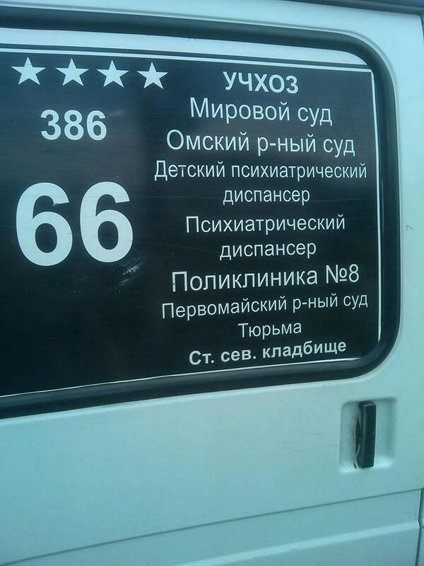Отличный маршрут http://t.co/HB9CuiIMug
