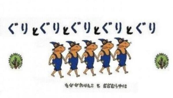 ぐらはどこ?w http://t.co/Yz87G6CUmk