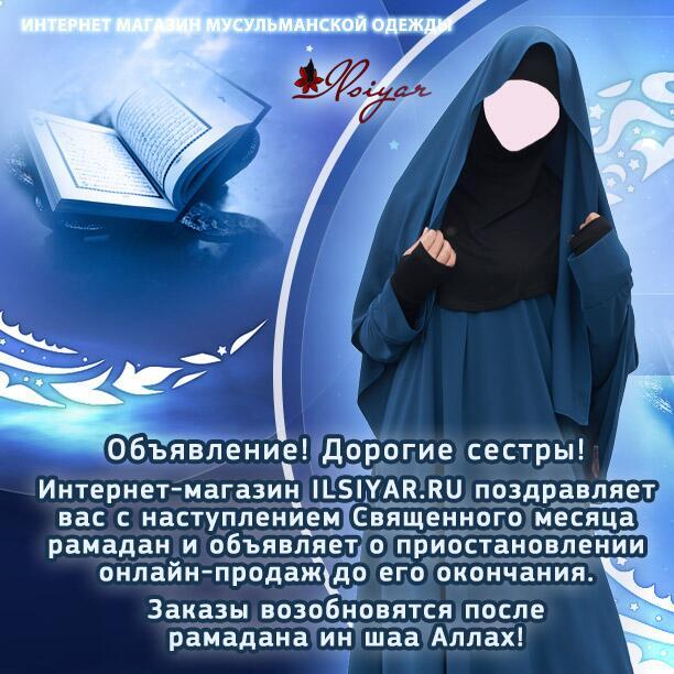 Поздравления на свадьбу по мусульмански 31