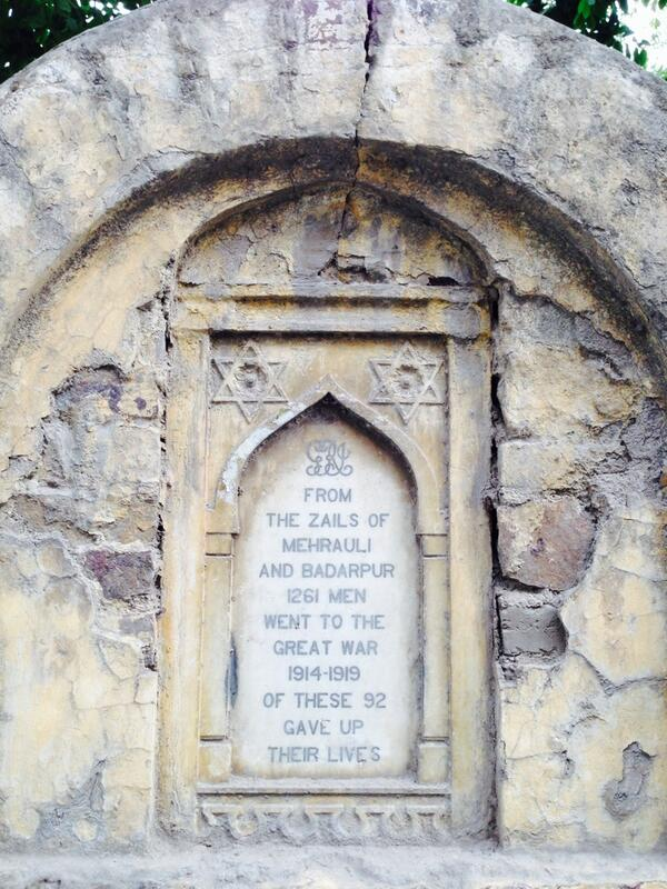 While @mintlounge brilliantly recalls WWW1+India, I found this tablet inscription in Mehrauli! @sidin @priyaramani http://t.co/786uFozNfP