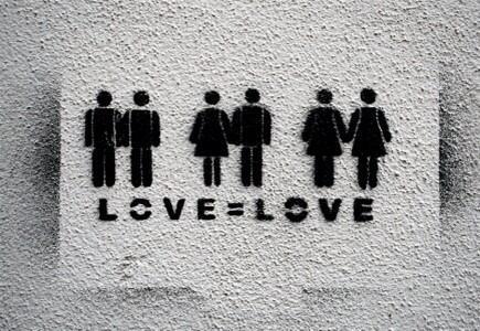 Happy Pride Day! http://t.co/ExxyHyvDmh