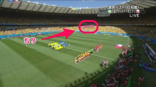 阪神 ヤクルト(甲子園)みたいになっとるやないかこれ #hanshin #tigers #阪神タイガース #ワールドカップ http://t.co/Hlojq7H8WR