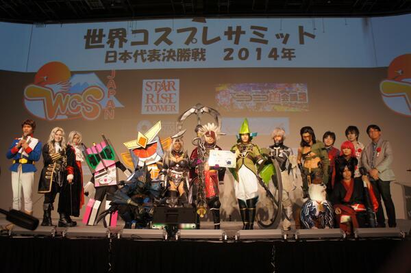 コスプレサミット日本代表選考・決勝戦が終了いたしました。 優勝は、戦国バサラ4のコスプレでパフォーマンスをされた「婆裟羅」チームです! おめでとうございます!! #コスサミ #コスプレ #COSSAN  http://t.co/iy4s7vb9IB