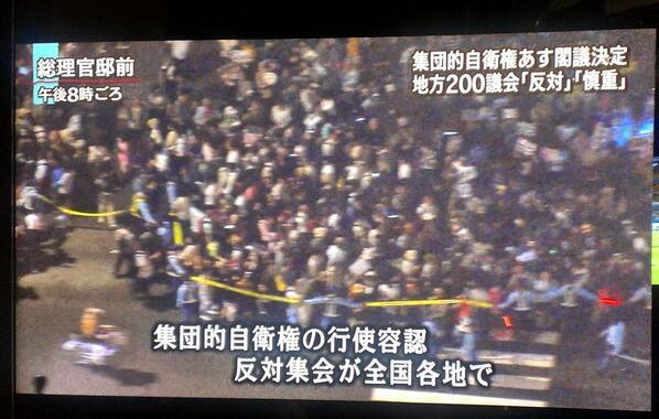 NHKのニュースウォッチ9は官邸前抗議行動を一切無視・黙殺するという最悪な報道でしたが、報道ステーションはしっかり官邸前抗議行動を報道しました。 http://t.co/CgFNOLqDNW