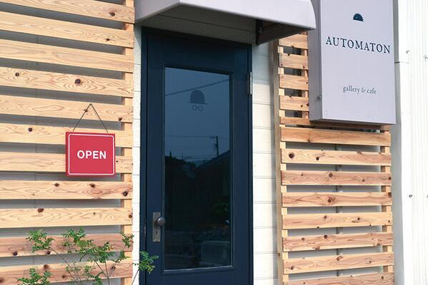 いよいよ本日7月1日12:00から、ギャラリー&カフェ『オートマトン』が再オープン!7日まで『オートマタ名作セレクション展 I』を開催します。カフェメニューは、お飲物とおやつでランチはないのでご注意くださいませ。 http://t.co/PzlIa8fSX8