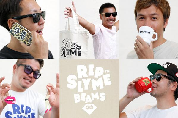 "RIP SLYME presents ""真夏のWOW"" の開催にあわせ、RIP SLYME× BEAMS コラボアイテム発売します!販売は7月11日(金)より「ビームス タイム」にて!http://t.co/Do138feH5W http://t.co/4dk9CDVO0Y"