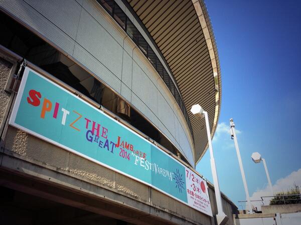 名古屋はいい天気だ。  あたしも元気いっぱい!  いよいよ明日からスピッツアリーナツアースタート☆彡 http://t.co/kuPwCum96A