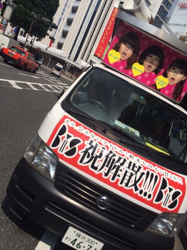 田渕さんがいきなり事故りミラー全損、、、 http://t.co/WaLPVeUgNV