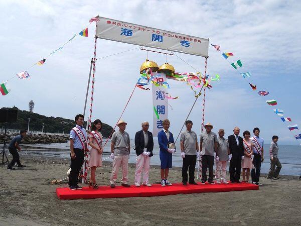 片瀬西浜、東浜の海水浴場が海開きしました。つるの剛士さんや江の島海の女王、王子も参加しくす玉が割られ、いよいよ湘南の夏です!http://t.co/b8HFYA17VZ #enopo #fujisawa #enoshima http://t.co/Vd33XDG9U3
