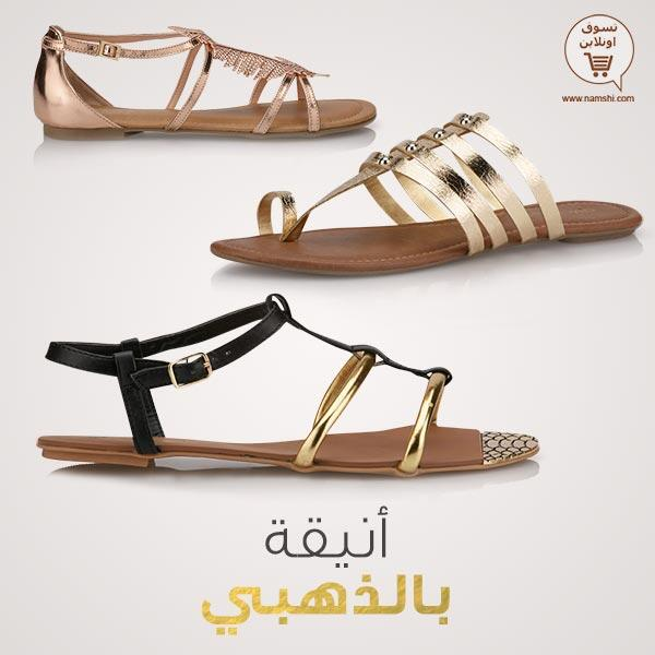 NAMSHI متجر نمشي  (@NamshiDotCom): So obsessed with metallic sandals this summer? Get your pair online - http://t.co/IqXns7Kwhv  #summerstyle #fashion http://t.co/rvvQllAg4n