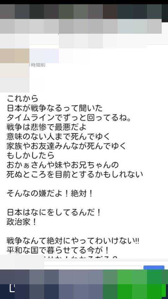 【子供達が洗脳されてしまう】 先ほどの類似メール、東京でも確認されました。お子さんをお持ちの方、しっかりと正しいことを教えましょう。 残念ながら発信元は大阪と推測出来ますね。 http://t.co/Pz4akZr0gu