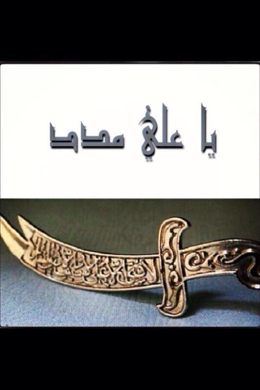 """@sukkar_2012: @AbunoorAlassdi  اللهم ثبتنا على ولاية امير المؤمنين عليه السلام علي اميري ونعم الامير http://t.co/AzUKXibGNf""  #عشقي_علي"