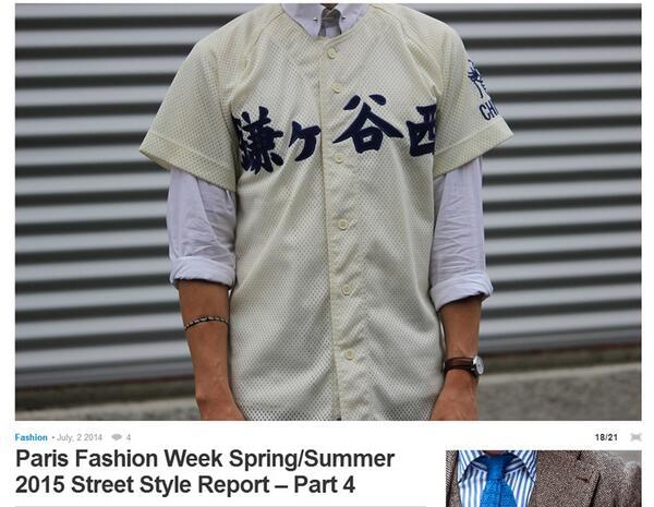 【BLOG UP!】EYESCREAM.JP-Staff - 鎌ヶ谷西高校の野球部のユニフォームがパリでオシャレ服としてストリートスナップされている件。 http://t.co/2gAsTjZbzZ http://t.co/tN7HscZIVp