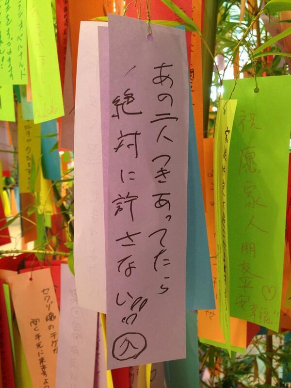 節子、それ願い事とちゃう Part2 http://t.co/RzDHrOVGw3