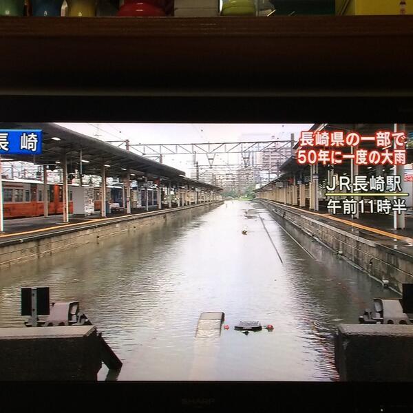 おおっと長崎駅が大変です、隊長!!! http://t.co/h3g8Atx3JO