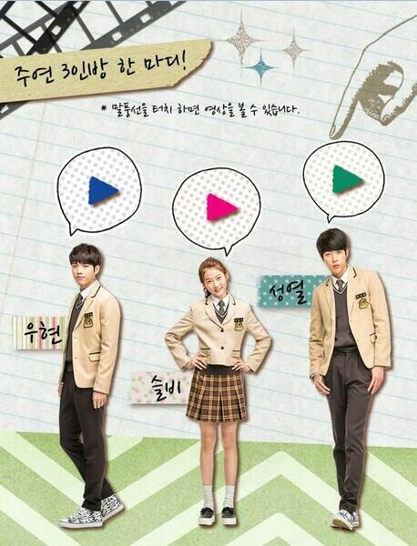 High School Love on Poster 39 High School Love on 39