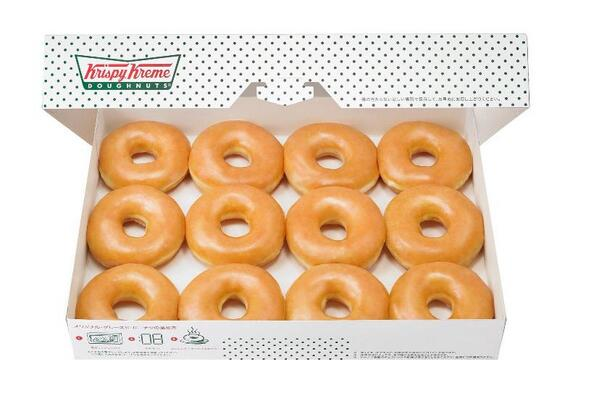On July 11th celebrate our 77th bday when you buy any dozen, get a 2nd dozen Original Glazed for 77 cents (US/CAN) http://t.co/nLbhsYYF8i