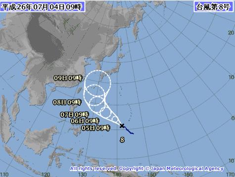 マリアナ諸島付近の熱低が台風8号に変わりました!発達しながら北西進し、8(火)には沖縄の南、9(水)には東シナ海へ移動する予想。台風の動向は変わりやすいため、今後の情報にも注意しましょう。 http://t.co/0E6atxliPN http://t.co/nvhZAr4ZUz