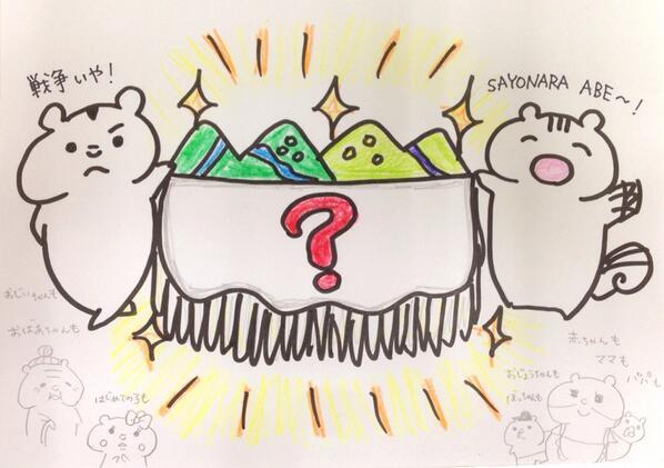 明日7/5 15:30出発 安倍政権打倒デモ@新宿 花園西公園  静かで参加しやすい「ビギナーエリア」もあります。目印はアトムの生まれ変わった横断幕!初心者の方やお子様連れ、お年寄りの方などなど一緒に歩きましょう。是非ご参加を♪ http://t.co/ffXYyl5uGv