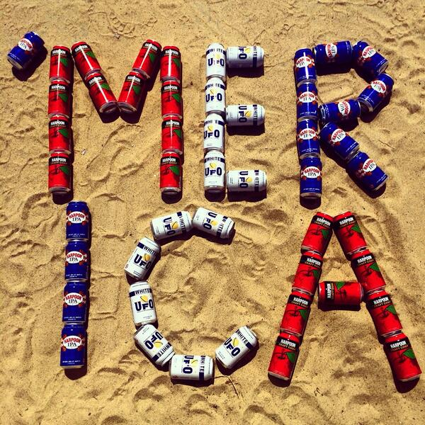 238 never tasted so good. Happy birthday #Merica! Have a great #4thofJuly http://t.co/adkTFWEj3q
