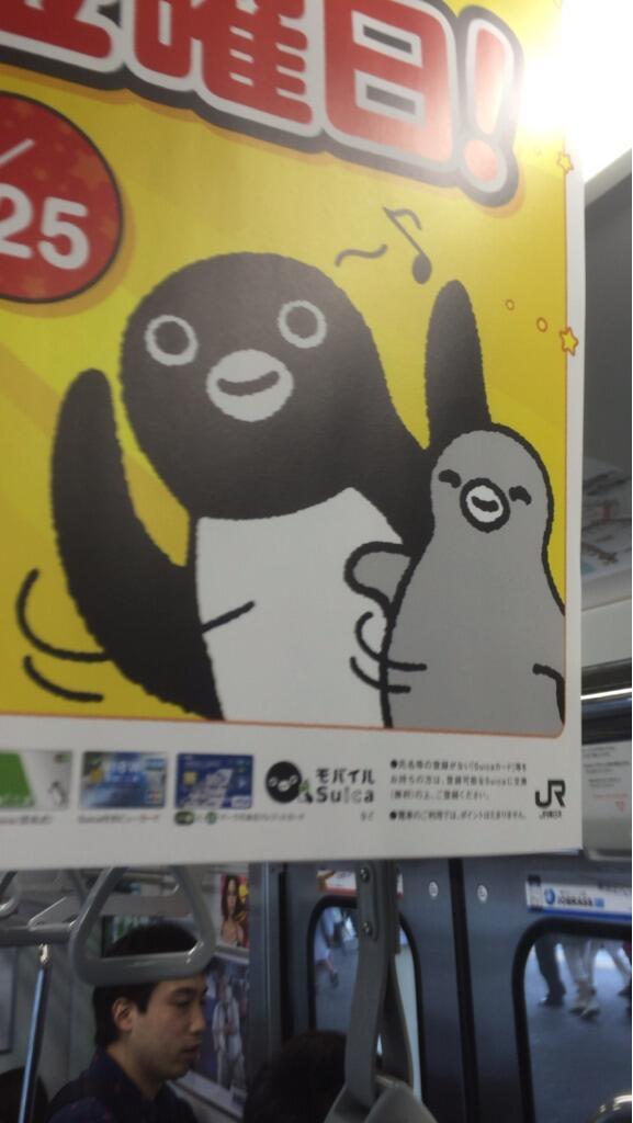 え、Suicaペンギンに子供いたの… http://t.co/j8que9swkf