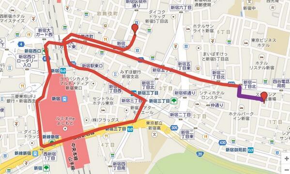 今日7/5 15:30出発 安倍政権打倒デモ@新宿 花園西公園  デモのルートです。 途中参加する方はチェック☆  迷ってる方はデモの様子みにきて、参加したくなったら私達の参加してる後方の「ビギナーエリア」入ってみてはどうですか? http://t.co/QLlhAOhYOh