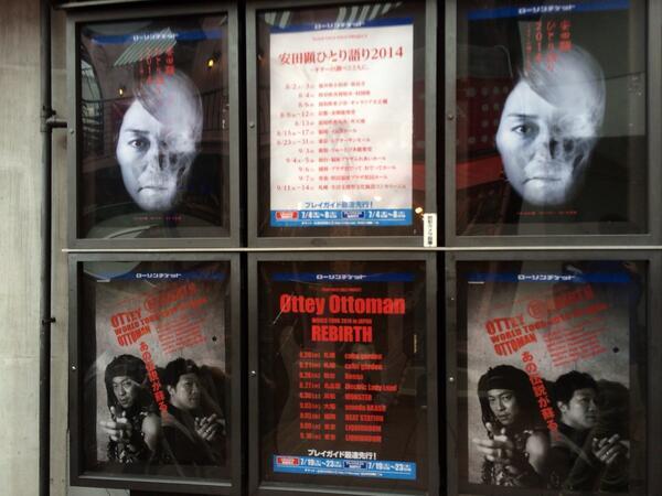 渋谷wwwの横にオッティとひとり語りのポスターが!!!!  どこの大物外タレですか?w オッティ面白すぎる http://t.co/HOygv4Dkhc