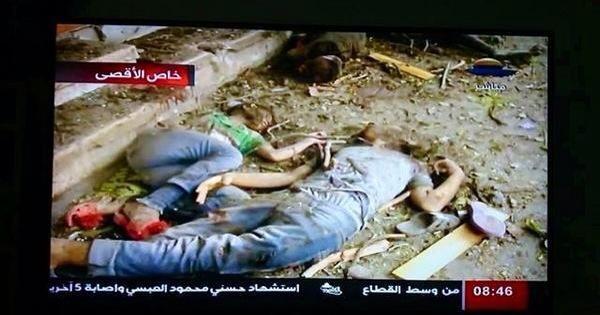 Yusuf Özhan (@Yusuf_Ozhan): #İsrail'in #Gazze/#Şecaiye'ye yaptığı saldırılarda cansız bedenler sokaklara saçılmış https://t.co/qWOZAYamG2 http://t.co/L8gNYyt5Fc