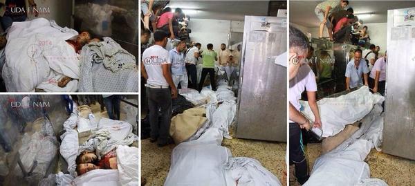 Yusuf Özhan (@Yusuf_Ozhan): #Şecaiye Hastanesi'nde #İsrail'in katlettiği onlarca Filistinli var (v @RamiAlLolah) http://t.co/7ymTPMIjRp