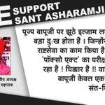 Chakrapaniji,Sant Mahasabha-Asaram Bapu Ji is not merely a saint, He is Supreme Saint #EvenTheyKnowBapujiIsFramed https://t.co/cdRsSwlp5V