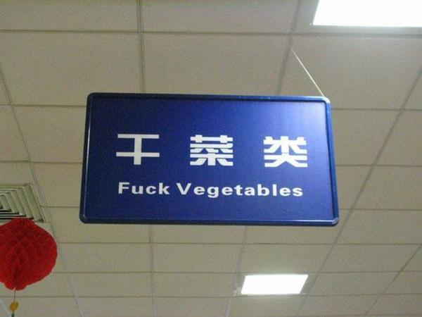 A slight mistranslation. http://t.co/D8iORNPwUC