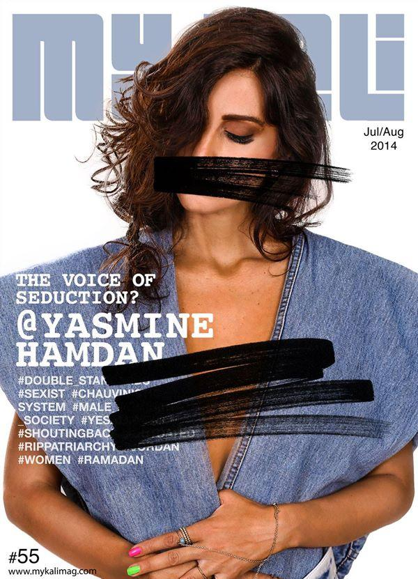 After Amman banned females from singing during Ramadan, @mykali_mag put a censored @yashamdan on their July cover. http://t.co/GhRvZW8NIk