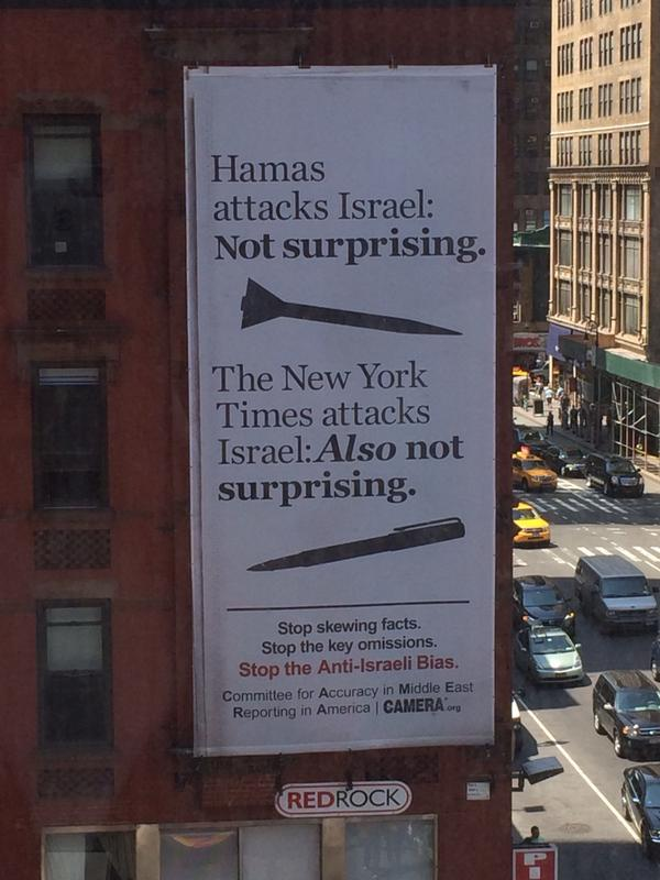 New sign just posted outside @NYTimes newsroom http://t.co/X2P6gE5jio