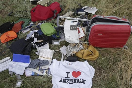 An I heart Amsterdam T-shirt, toothpaste, travel books http://t.co/bO2WsOsIe2 #MH17 http://t.co/mu6IPKa0lr