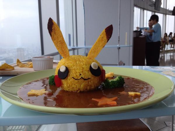 Curry is finally here!!!!! #Pikachucafe http://t.co/aMxTbdI4rZ