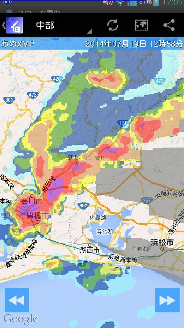 これ絶対飯田線呪われてる http://t.co/5kCETGnSbj