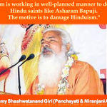 Swamy Shashwatanand Giri- Anti-Hindus are conspiring against innocent Asaram Bapu Ji #EvenTheyKnowBapujiIsFramed https://t.co/HyEydh1cfc