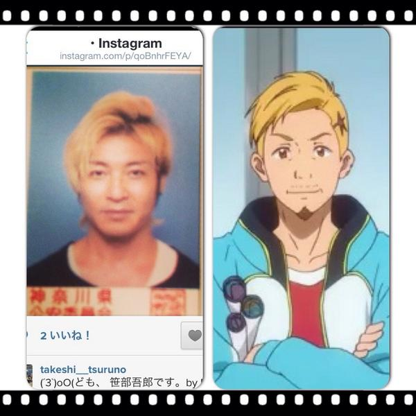 あ、ホンマや。   RT @naoko_hexalove: @takeshi_tsuruno つるのさん…完全一致してますやん…(´へωへ`*) http://t.co/McX0Alu4Gd