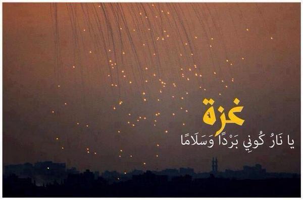RT @5waly_55: #غزة_تحت_القصف #غزة http://t.co/9Au7atNxk6