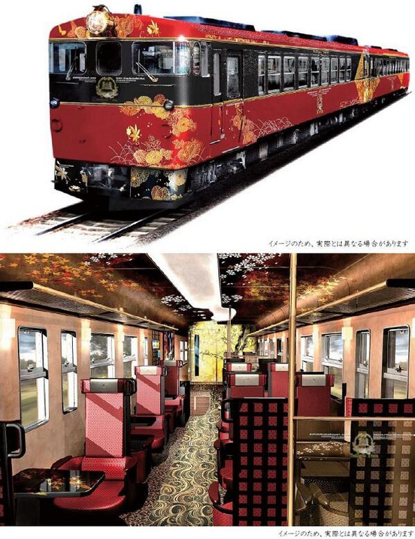 JR西日本が発表した新型列車の塗装がまさかの輪島塗りで話題に。/JR西日本 http://t.co/2Ac3P62UM4 http://t.co/lFraGZ4l2Y