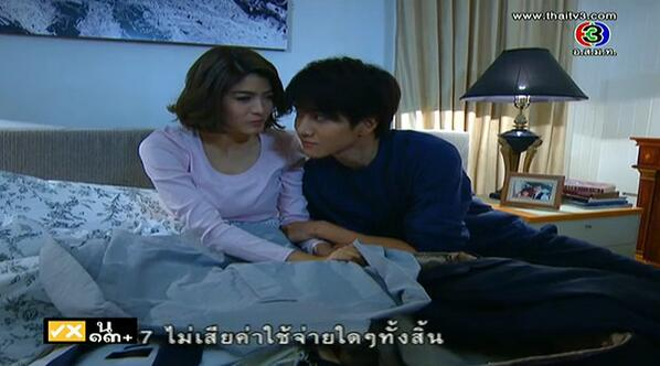 ThaiStar3_Boy&Margie (@ThaiStar3_FC): อ้อนเมียซะแล้วคุณต้น ^^ #รากบุญ2 http://t.co/kz67pBe0Px