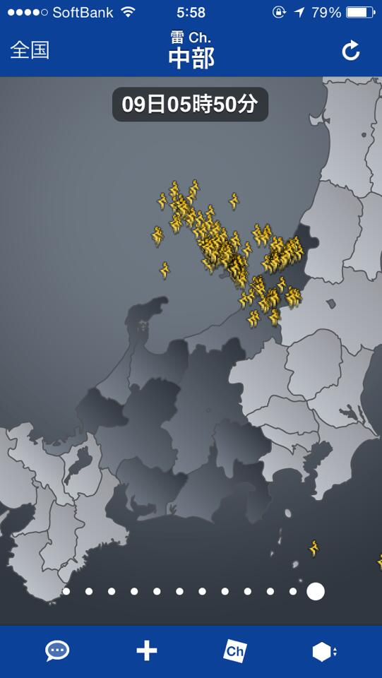 このあと、佐渡にいる雷雲がこっちに来そう。  RT @ntaro19720228: 雷も新潟県内に集中しています http://t.co/aUmpY84lfj
