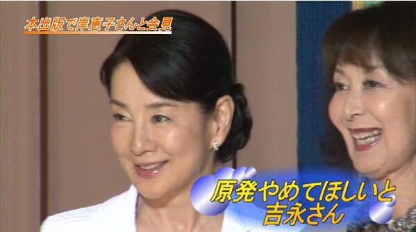 対談本を出版した女優の吉永小百合さんと岸恵子さんが7日、日本記者クラブで会見し原発問題や国際情勢などについて語った。原発やめてほしいと吉永さん。 http://t.co/APJ1LOWPLP http://t.co/fOg1CSPW8j