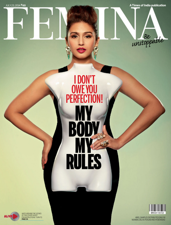 This ought to be one of the best magazine cover in a very long time. kudos @humasqureshi.   https://t.co/psZB0xpJn8