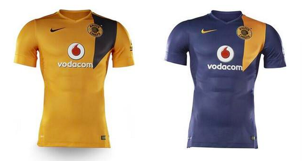 Here is the new @Kaizer_Chiefs kit for the 2014-15 season: #SSDiski