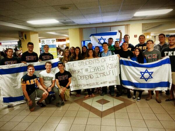 Supporting #Israel with my #FIU students in #Miami http://t.co/IsXArlwbie