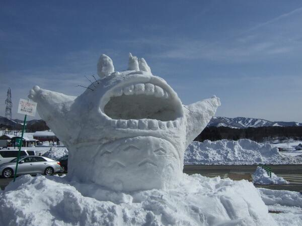 雪国から、がおおおおおおおおおおおおお~~ #となりのトトロ