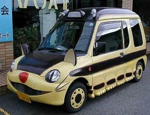 ねこバス http://t.co/r2e9TECJvd