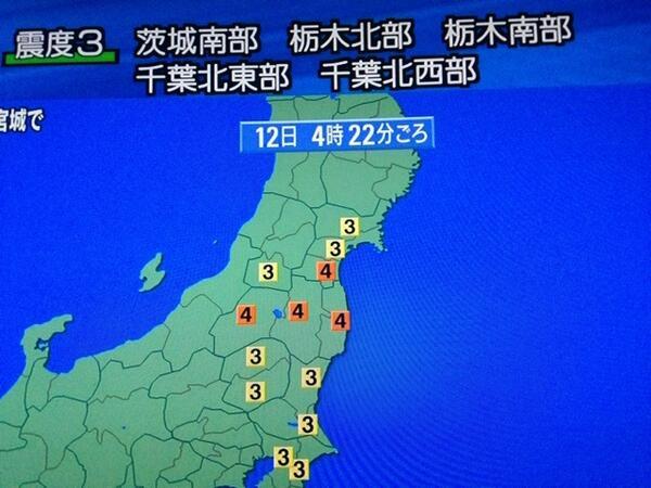 地震で起きました(焦)先ほどの地震、強い揺れでした。いわき市は震度4とのこと。津波注意報が出た模様です #iwaki #いわき http://t.co/6WRpsyMe3R